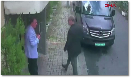 Jamal Khashoggi walking into Saudi consulate in Istanbul (2 Oct 2018)